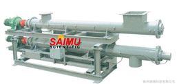 螺旋稱重給料機SM70系列
