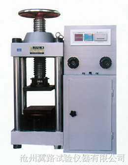 (DYE-2000型)液压数字式压力试验机(冀路)