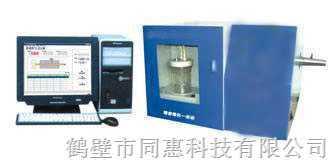 (ZCL-9B)一体化微机测硫仪