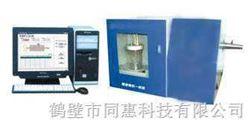 一體化微機測硫儀