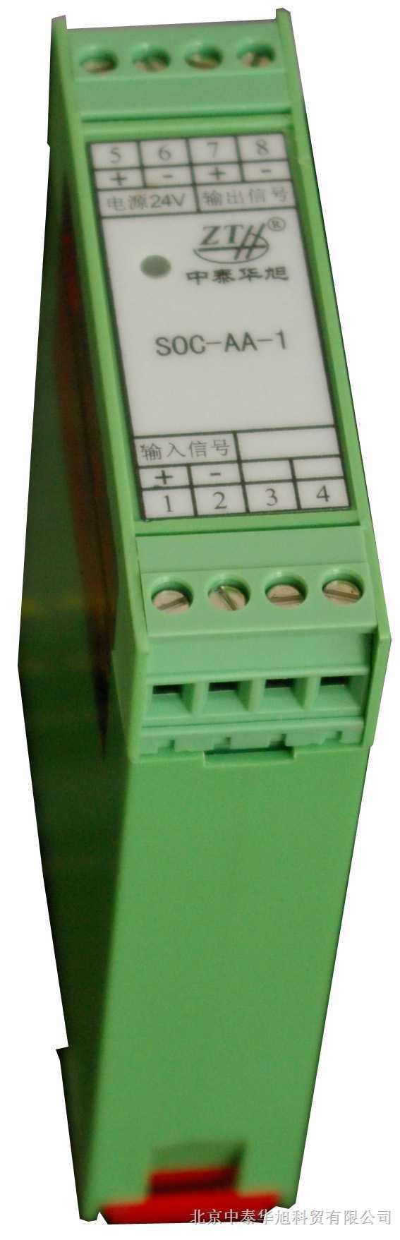 光电隔离器