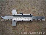 混凝土碳化深度测量尺(冀路)