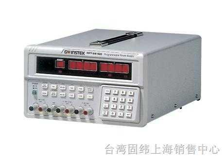 (ppt-3615g)台湾固纬 可程式直流电源供应器