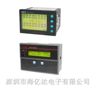 多参数综合测量智能配电仪表