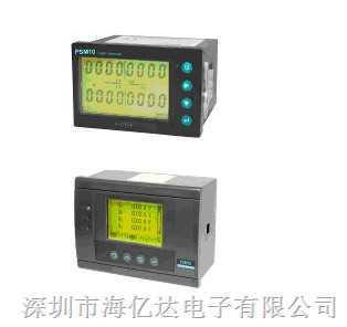 多参数综合测量监视智能配电仪表