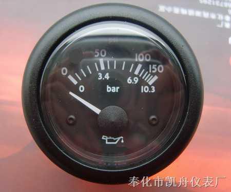 奉化市凯舟仪表厂是一家专业生产发电机仪表,内燃机仪表,工程车仪表图片