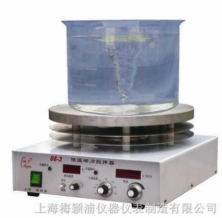 梅颖浦 恒温磁力搅拌器