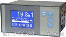 小型无纸温度记录仪 湿度记录仪