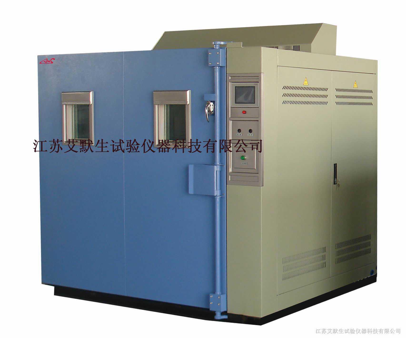 光伏组件UV试验箱SUN-UV-2A