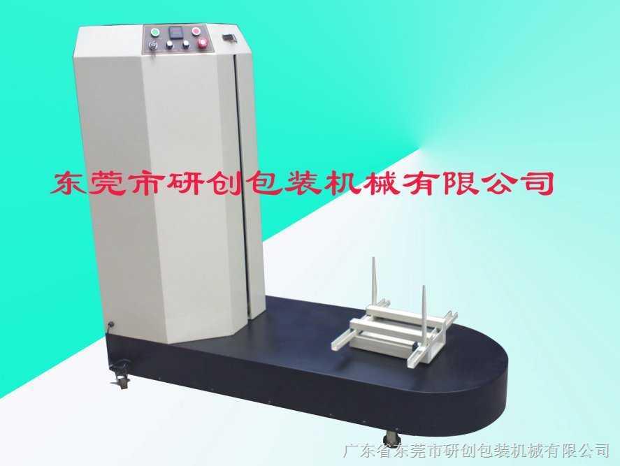 全自动行李裹包机 广东打包机 深圳缠绕机