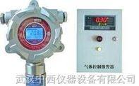 气体报警控制器+在线臭氧检测仪(传感器)
