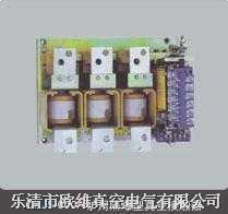 (卧式)交流真空接触器-生产型