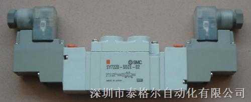 SY7220-5DZ-02