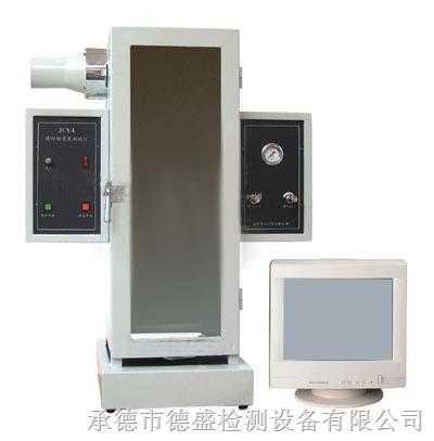 建材烟密度测试仪(烟密度检测设备)