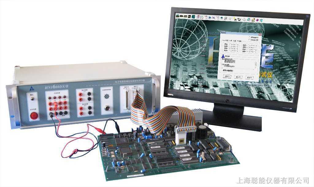 电路维修测试仪,电路板故障检测仪,集成电路测试仪,电路板维修测试仪,电路板测试仪电路板故障测试仪,