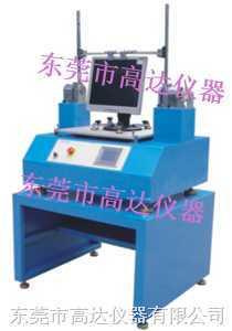 LCD转轴寿命试验机