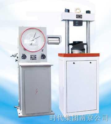 ( YE-300 )液压式压力试验机