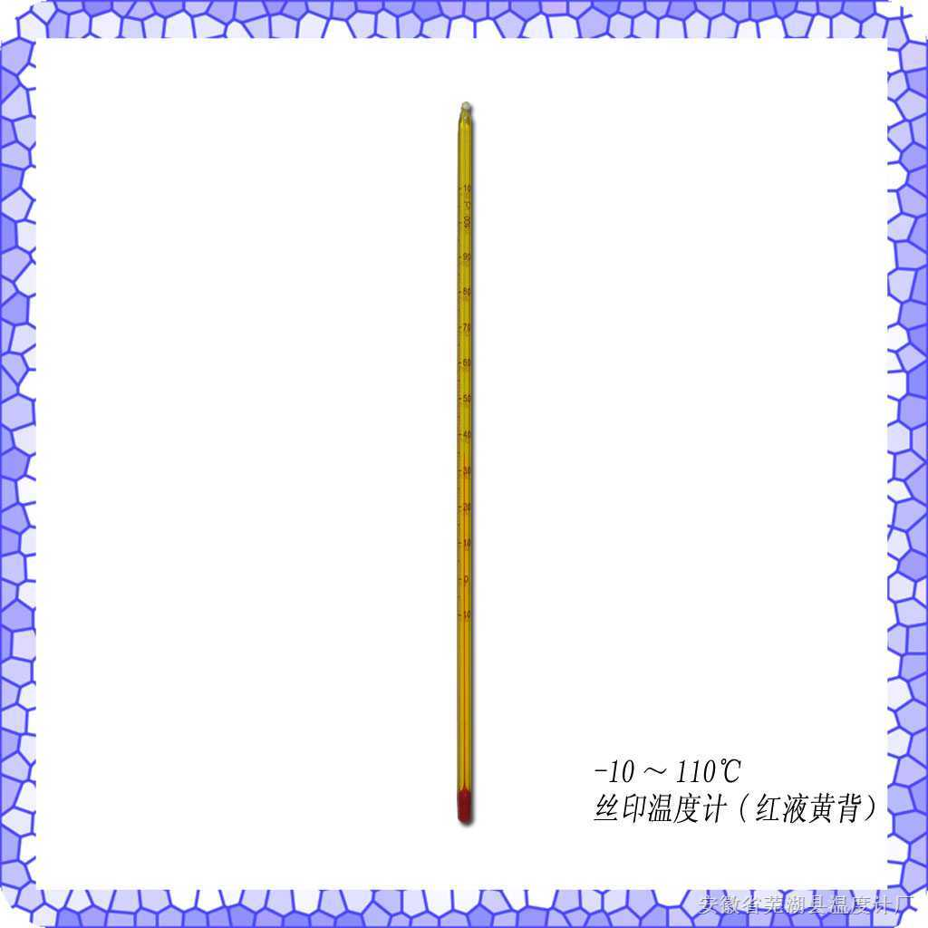 絲印棒式玻璃溫度計-10~110℃_紅液黃背