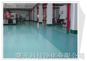 环氧树脂地板 环氧树脂薄涂地板 地板漆