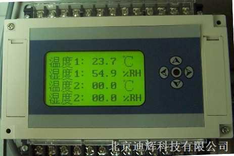 产品库 电子元器件 传感器 水分/湿度传感器 dws-s4 温湿度传感器