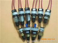压力继电器、不锈钢压力继电器、可调压力继电器、空气压力继电器、油泵压力继电器