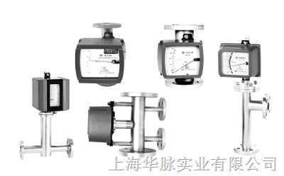 (LZD/LZZ)水平安裝型金屬浮子流量計