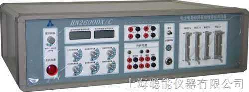 hn2600dx/b 电路板维修测试仪|电路板故障测试仪