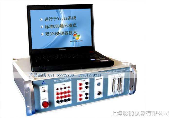 电路板故障检测仪|集成电路测试仪