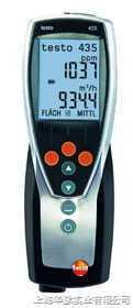 (testo 435-1)多功能测量仪