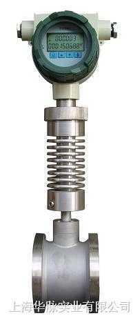 (HVF100)气体流量传感器|涡街流量计