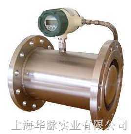 LWGQ气体涡轮流量计