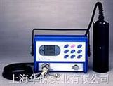水質檢測儀