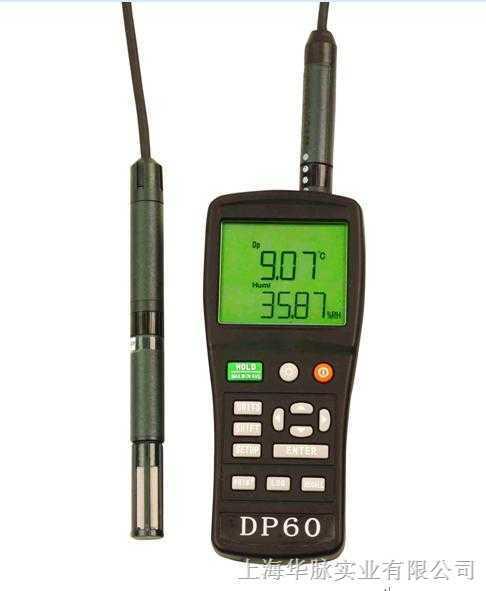 (DP60)手持式温湿度|露点仪