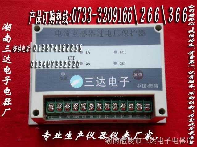 CTB-3 HCT-D1CT过电压保护器 3绕组