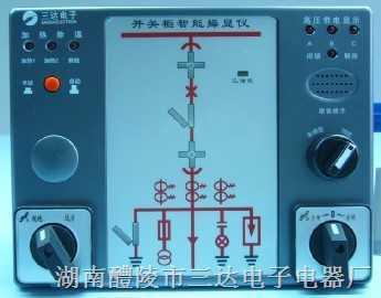 HD3040 HD3040开关柜智能操控装置 液晶型