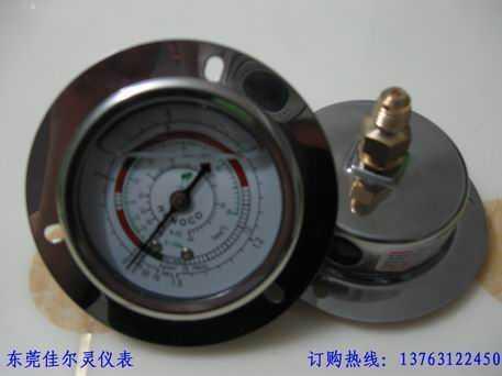 60MM轴向带边充油耐震冷煤压力表