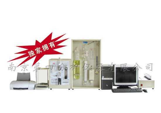 五大元素分析仪,金属材料分析仪,来料化验分析仪