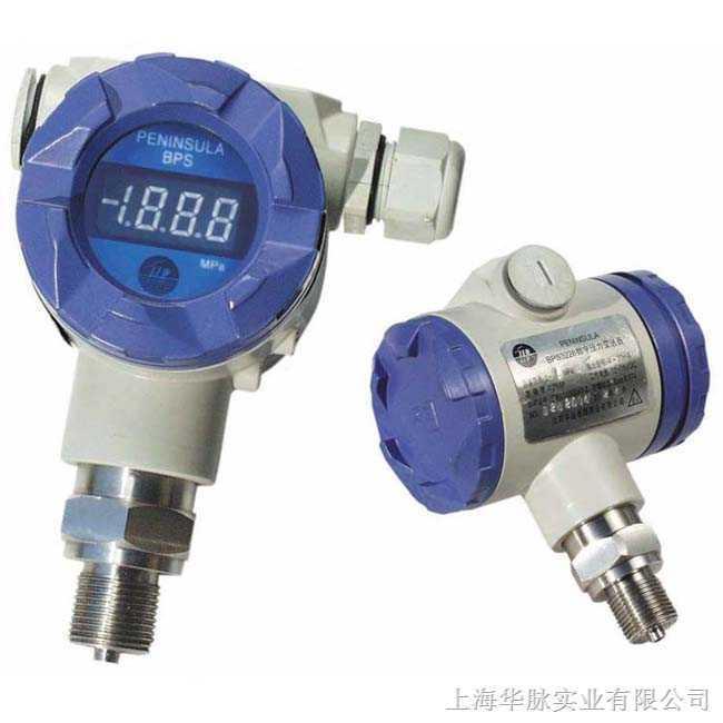 (HM3000)数字压力变送器
