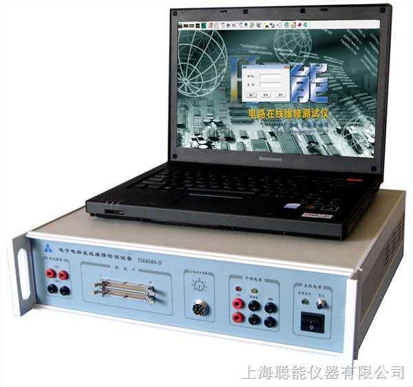 产品库 测量/计量 电子测量 维修仪 电路板维修|电路维修测试仪  相关