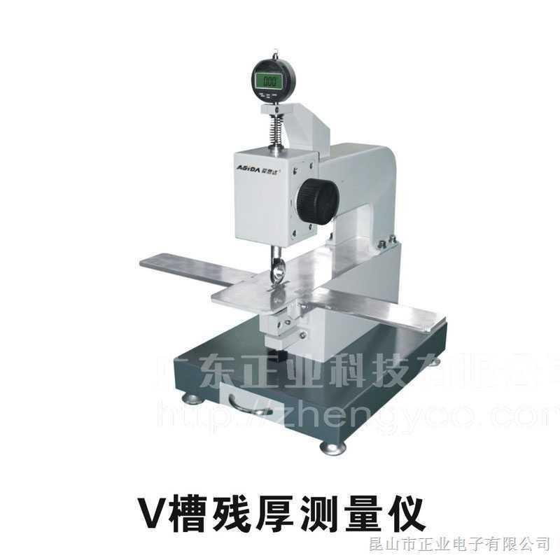 V槽残厚测量仪ASIDA-CH11D