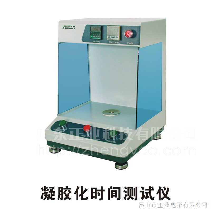 凝胶化时间测试仪ASIDA-NJ11A