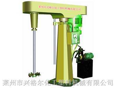 (齊全)液壓升降分散機,過濾機,肥皂生產線,混合機