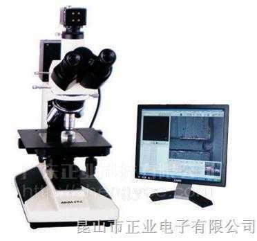 金相显微镜JX32A