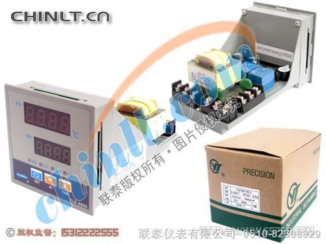 YLE-6412R-2 智能溫度控制器