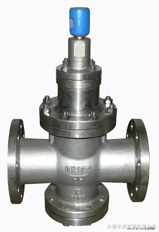蒸汽减压阀 锅炉减压阀