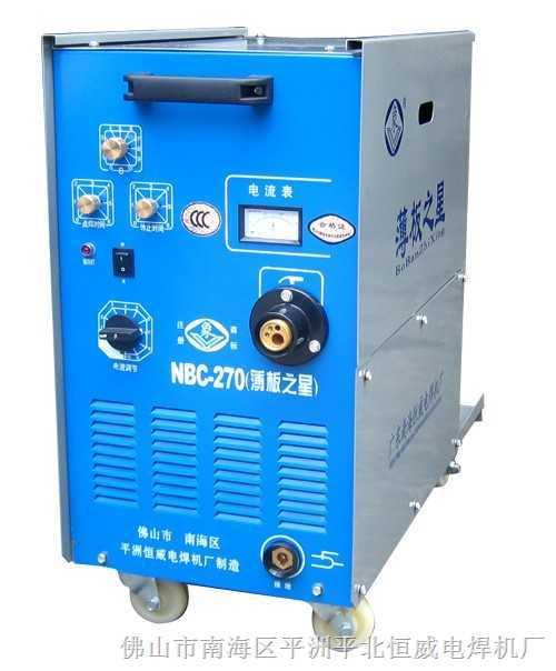nbc-350(同体) 二氧化碳气保焊机