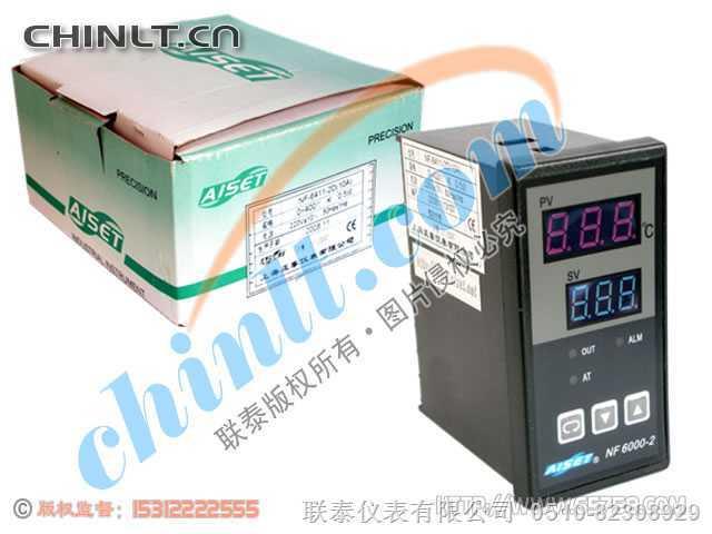 NF-6000-2 智能溫度控制器