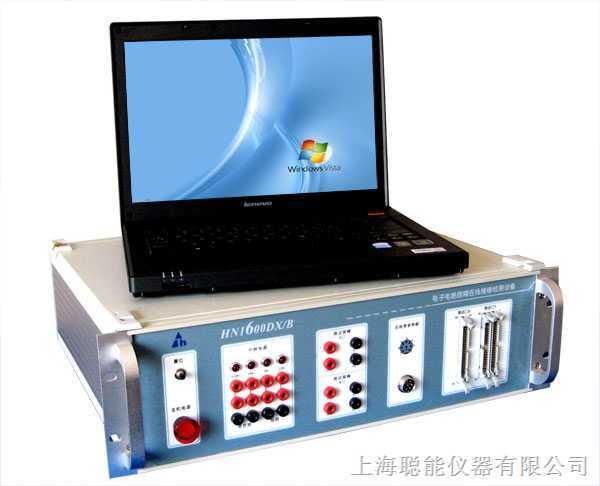 电路板测试仪 电路板维修测试仪 电路板在线测试仪 电路板故障测试仪