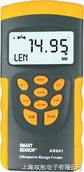 (AR841)超声波测距仪
