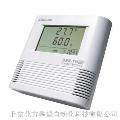 网络温湿度记录仪